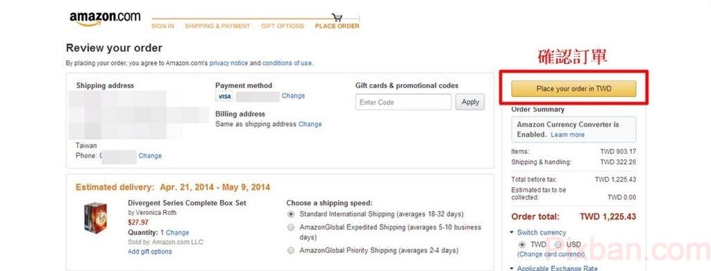 如何使用美國Amazon亞馬遜購物教學 海淘好货  amazon