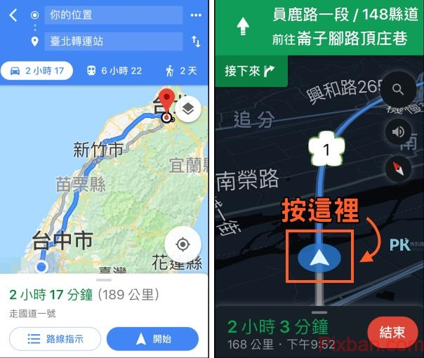 改變導航指標圖案