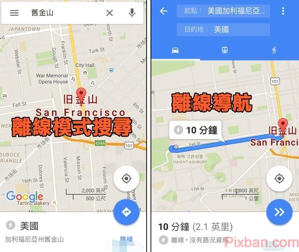 Google Map搜尋地標