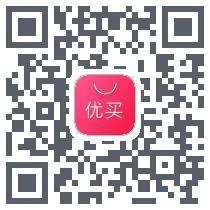 优惠券app