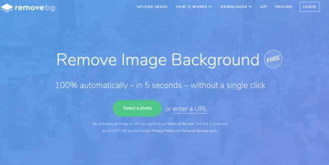 免費批量全自動摳圖軟件,支持客戶端和在線摳圖 資源使用教學