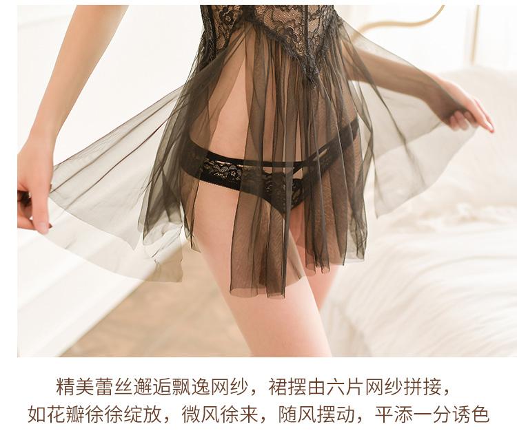 情趣内衣性感仙女蕾丝镂空唯美梦幻公主网纱睡裙  情趣内衣
