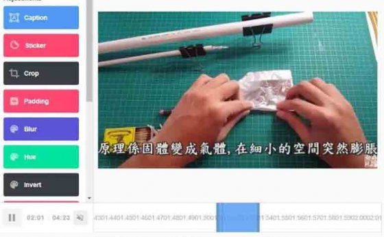 Youtube實用小技巧和更多快捷功能和應用