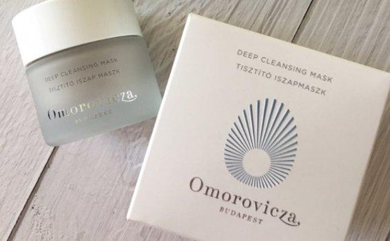 史上最溫和的清潔面膜——Omorovicza清潔面膜