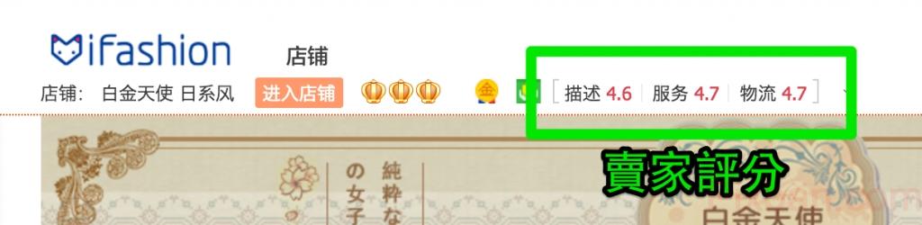 淘寶購物教學(一) : 註冊 找商品 挑賣家 淘寶教學文 淘寶購物教學  淘寶購物教學 淘寶網註冊