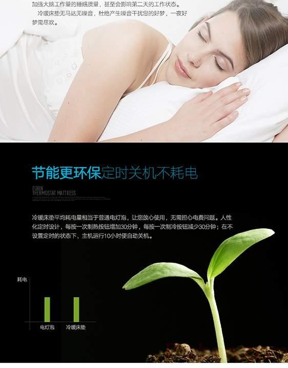 水暖毯电热毯冷暖型家用制冷加热智能水暖床垫 女人/居家生活 網路購物