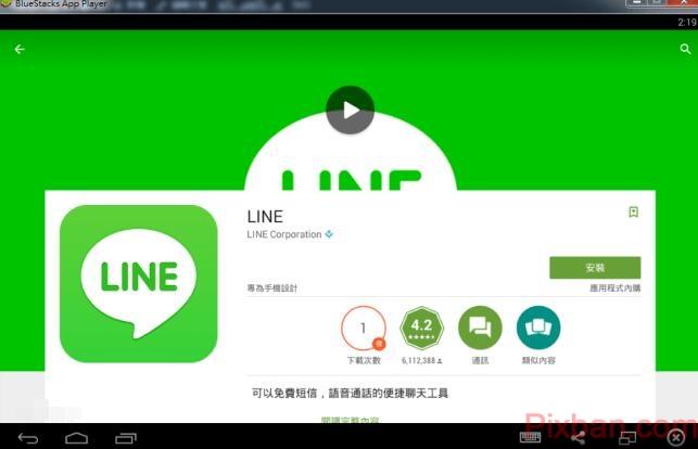 《Android模擬器》BlueStacks最新中文版,使用教學、免費安裝下載(Windows、Mac) 資源使用教學  Android模擬器