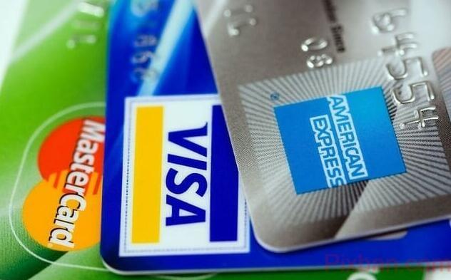 信用卡不見怎麼辦?信用卡掛失、補發教學 淘寶教學文 淘寶購物教學