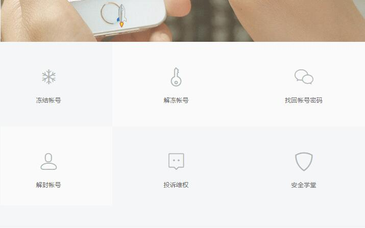 Wechat微信帳號被封鎖,你的帳號存在異常,自助解封的方法
