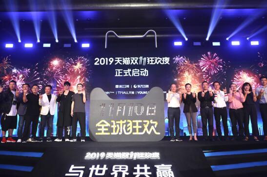 2019淘寶雙11(天貓雙十一狂歡節)活動促銷優惠攻略