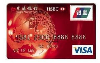 海淘用什麼信用卡好 海淘雙幣信用卡好用嗎