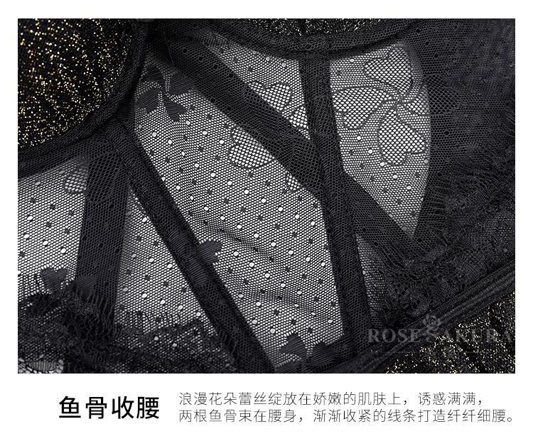 情趣内衣性感蕾丝钻饰头纱棉垫睡裙  情趣内衣