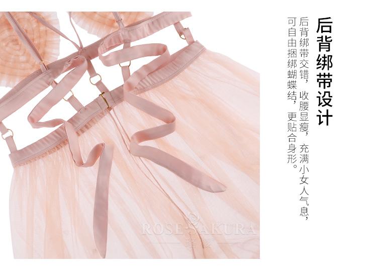 情趣内衣后背绑带性感镂空花边裙摆睡裙套装  情趣內衣