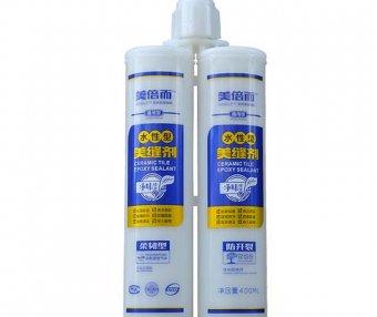 瓷磚墻地磚專用施工工具真瓷膠 勾縫防水填縫劑美縫劑廠家